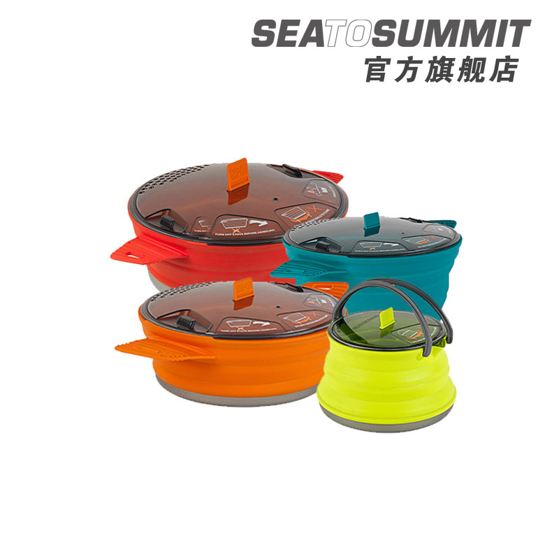 Sea to summit outdoor camping folding series skillet frying pan pot storage dishes meals