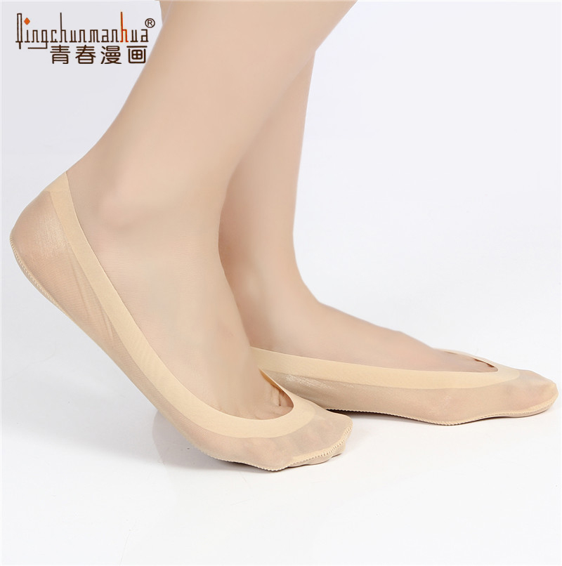Seamless summer ice silk socks summer shallow mouth invisible socks female silicone can not afford to slip with lace short socks female