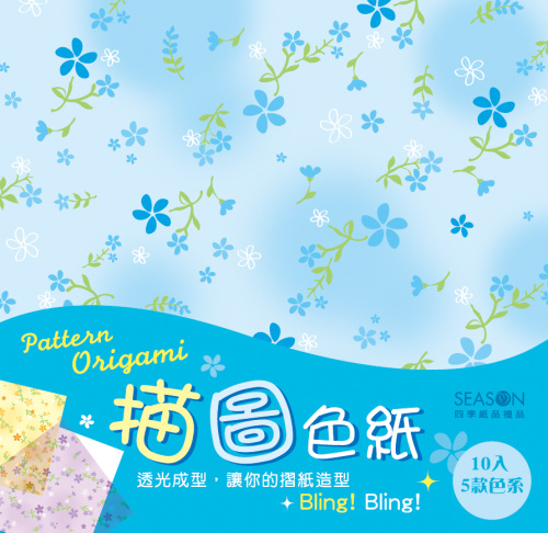 Season taiwan seasons diy handmade art and craft of teaching origami paper flowers material package blue flowers imported colored paper