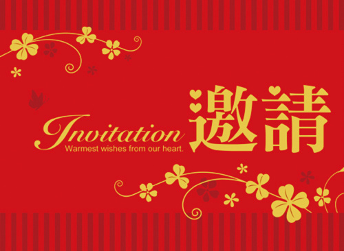 Season taiwan seasons upscale business invitations birthday invitations bronzing business invitation card greeting cards