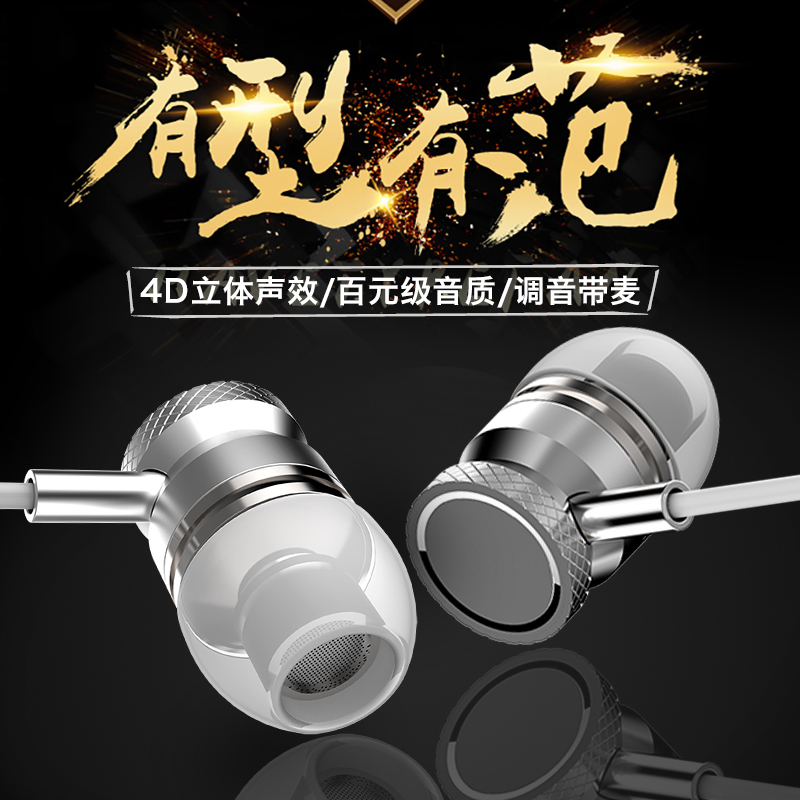 Section sing applicable ear headphones apple samsung millet huawei cell phone universal remote control with wheat ear sports headphones