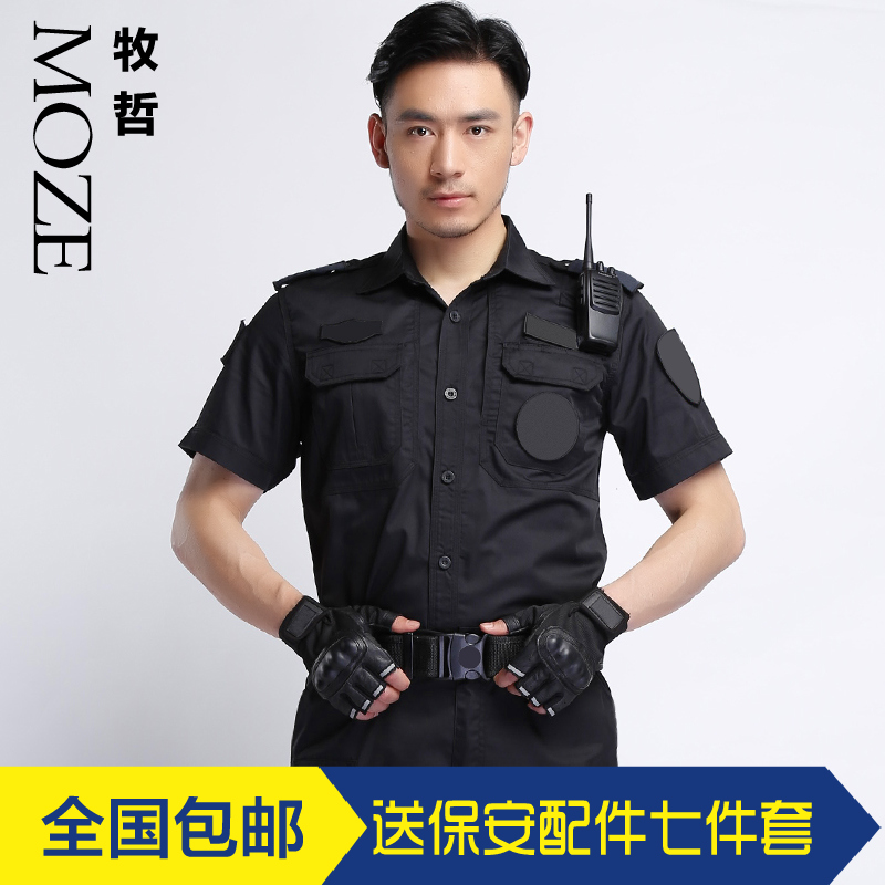 Security service security service summer training uniform suits men short sleeve summer onsite guard security work uniforms