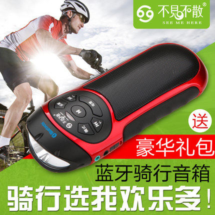 See me here/see you rv77s portable bluetooth speaker stereo mini bike riding flashlight