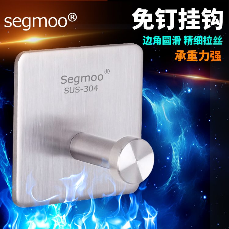 Segmoo304 stainless steel strong adhesive hook hook kitchen wall seamless sticky hooks bathroom single hook free nail bearing