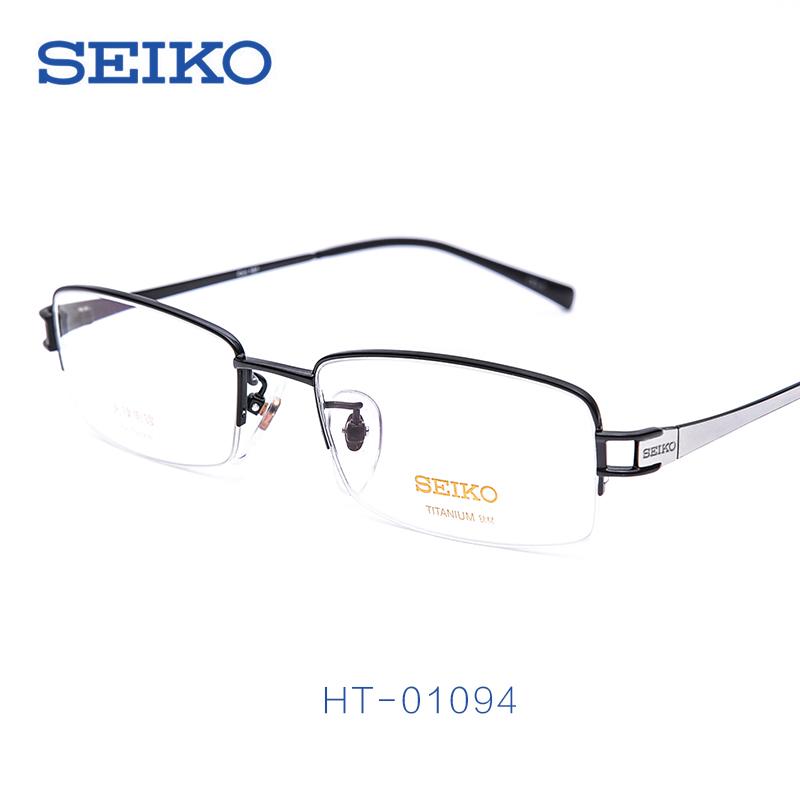 bb4150e7b67 Get Quotations · Seiko seiko titanium frames half frame myopia business  casual men s glasses frame ht01094