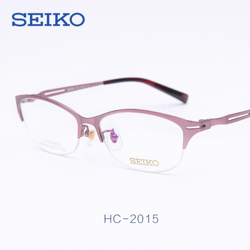 697a28d843 Buy Seiko seiko titanium frames male models half frame eye glasses frame  myopia business authentic hk3004 in Cheap Price on Alibaba.com