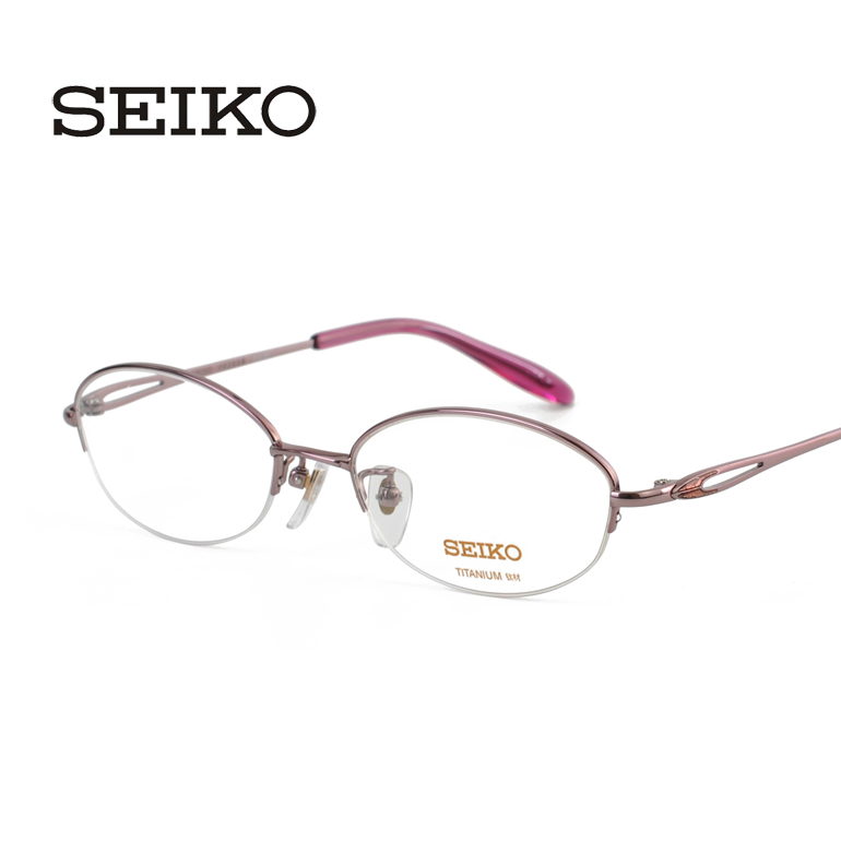 Seiko seiko titanium frames myopia half frame titanium glasses frame glasses female models small box glasses frames h2058