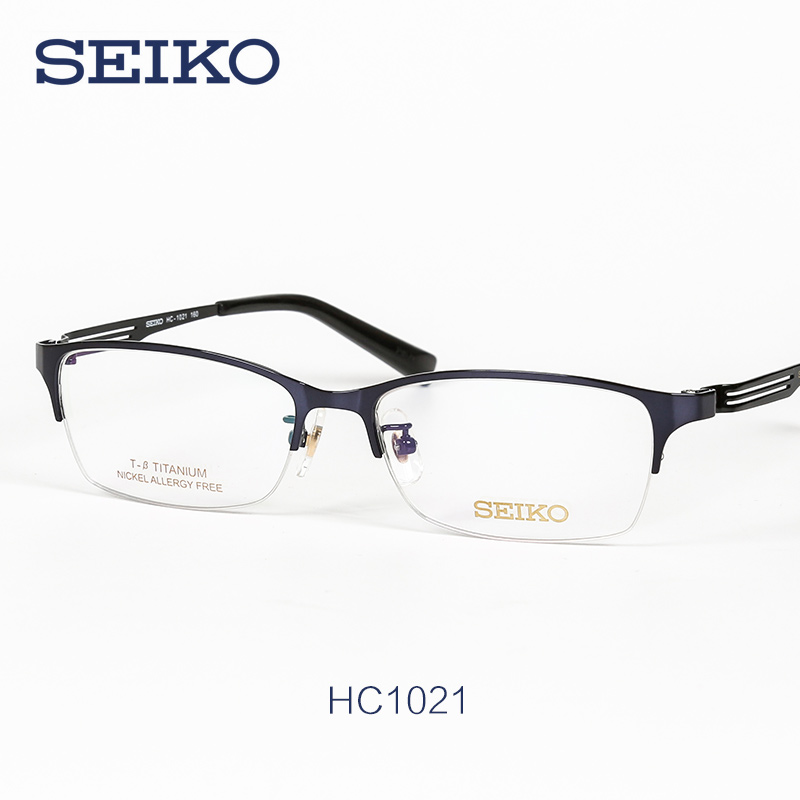 Seiko titanium frames business big glasses frame glasses ultralight & beta; titanium glasses frame myopia men HC1021