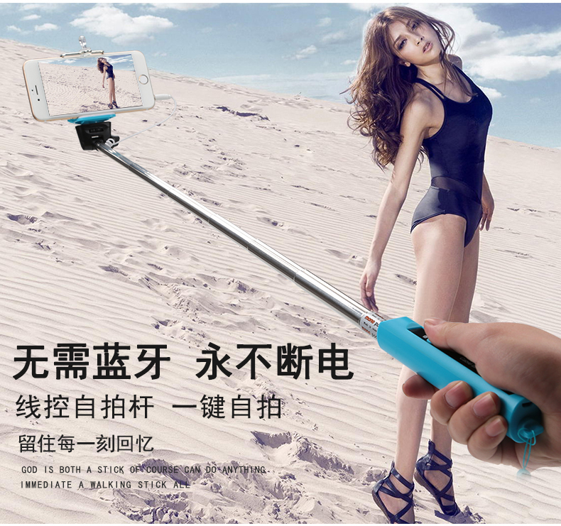 Self phone wire rod self self artifact camera god stick stick portable remote control handset self self telescopic rod free shipping