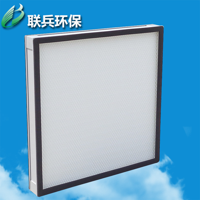 Sell like hot cakes without hepa filter purification products have no partition of junior high efficiency filter dust filter