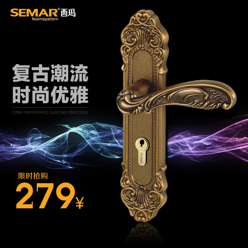 Semar/cima locks modern retro trend interior room door lock lock yellow bronze 58