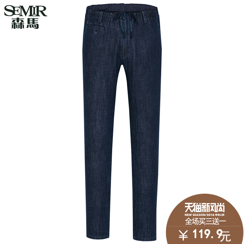 Semir 2016 autumn new men washed jeans low waist lace waist straight jeans pantyhose feet pants tide