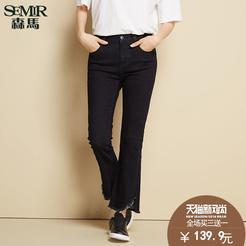 Semir 2016 hitz ladies jeans weila female waist slim denim pants pantyhose korean tidal