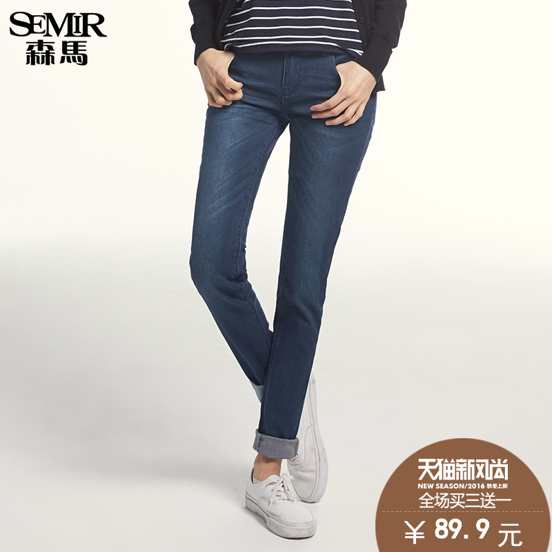 Semir 2016 hitz ladies low waist washed jeans slim feet stretch denim trousers tide