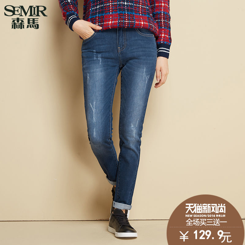 Semir 2016 hitz ladies simple waist jeans slim feet jeans denim trousers korean version of the influx of women