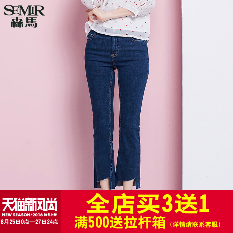 Semir 2016 summer new ms. low waist washed jeans denim trousers flared trousers korean version of the influx of irregular