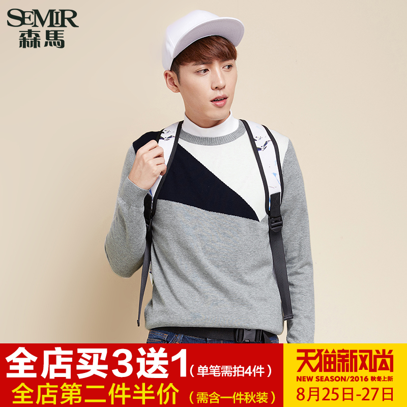 Semir 2016 winter new men's round neck sweater men sweater korean men's sweater hedging simple lines