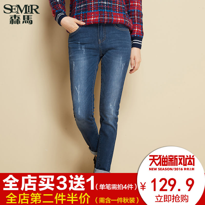 Semir men's jeans female 2016 hitz ladies simple waist slim pants feet trousers korean version of the trend