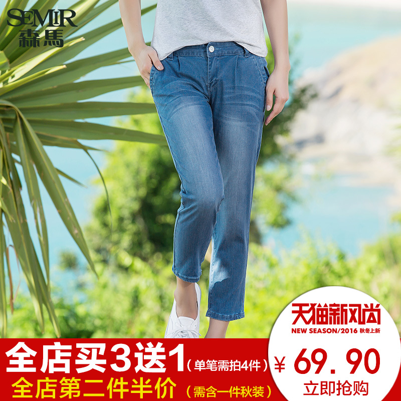 Semir men's washed jeans female 2016 summer new ladies fashion seventh pants pants korean tidal straight student
