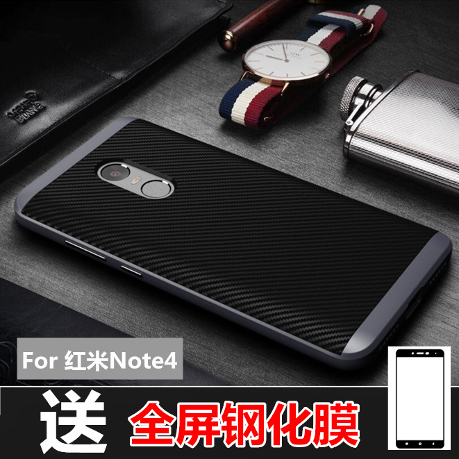 Send fullscreen tempered glass membrane film red rice millet note4 phone shell silicone protective sleeve popular brands of soft minimalist tide men women