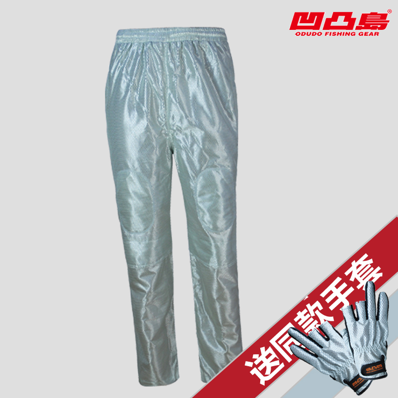[Send gloves] bump island fishing sunscreen breathable outdoor sports pants pants male summer big yards leisure trousers [ Hui]