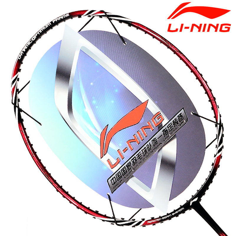 [Send six loaded package] li ning badminton racket badminton racket full carbon single shot delivery line hand gel taiang BS2000 nanosized