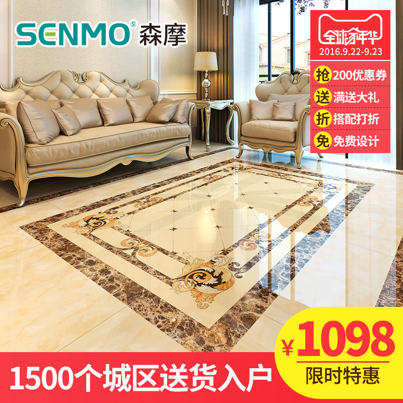 Senmo ceramic stone imitation medallion mosaic tv backdrop backdrop tile ceramic stone tile living room floor tiles