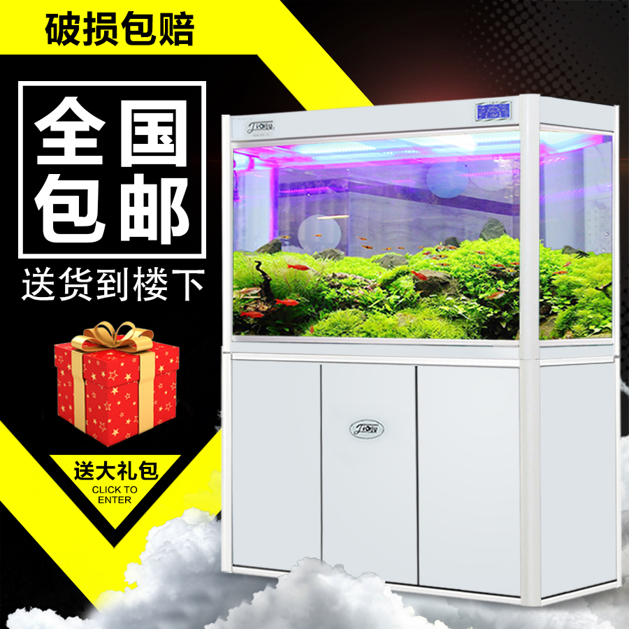 Sensen jia lu large fish tank aquarium 1/1. 2/1. 5 m glass with filter bottom filter ecological goldfish bowl