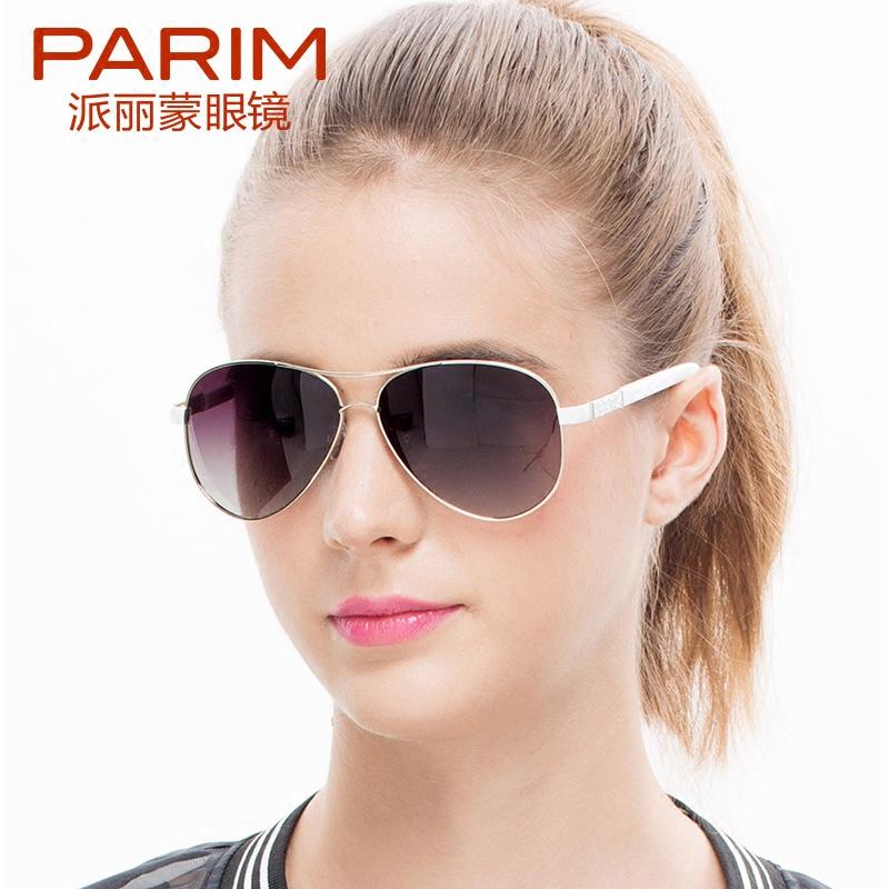 979acff91b Get Quotations · Sent li meng sunglasses female sunglasses female polarized  sunglasses driving mirror sunglasses retro sunglasses round sunglasses