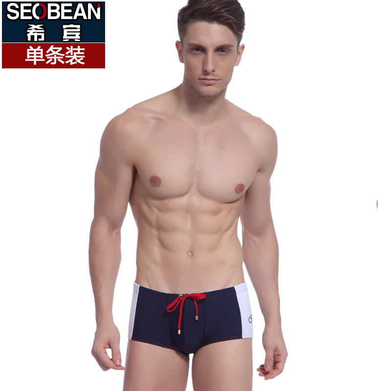 e260b1ab6d911 Get Quotations · Seobean/hibbing summer new men's spell color sexy low waist  xiaoping angle swim trunks swimming