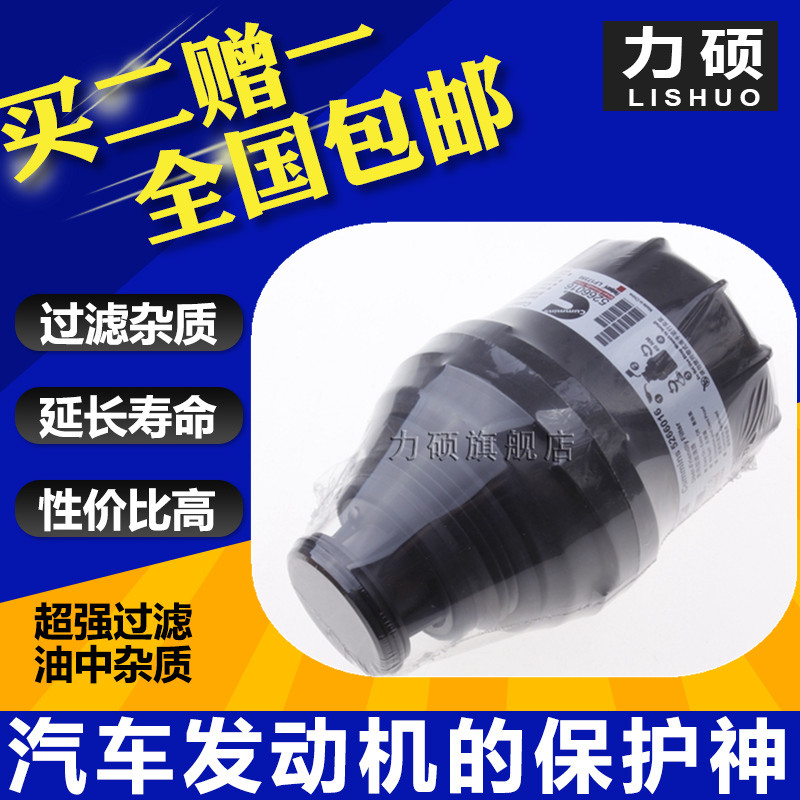 Seok fukuda omar/carver/cummins 2.8 oil filter filter grid maintenance accessories