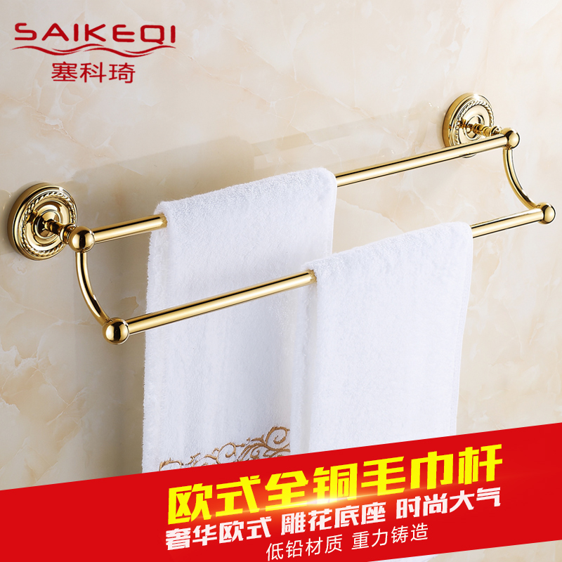 Sese seko qi golden towel rack towel hanging all copper and gold double pole hanging rod hanging towel bar parallel bars