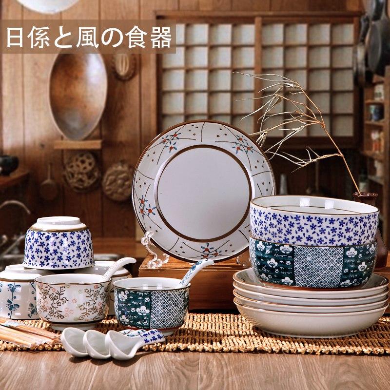 Set bowl jingdezhen ceramic tableware suit underglaze wind creative dishes japanese tableware suit household & China Japanese Tableware China Japanese Tableware Shopping Guide at ...