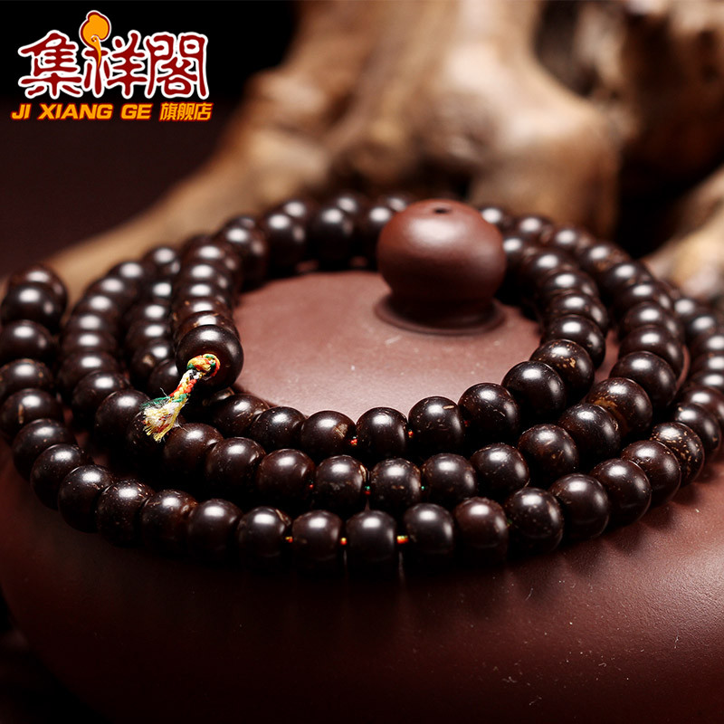Sets szema court natural colors indonesia old material loach back coconut coir pedicle 108 prayer beads bracelet bracelets non staining