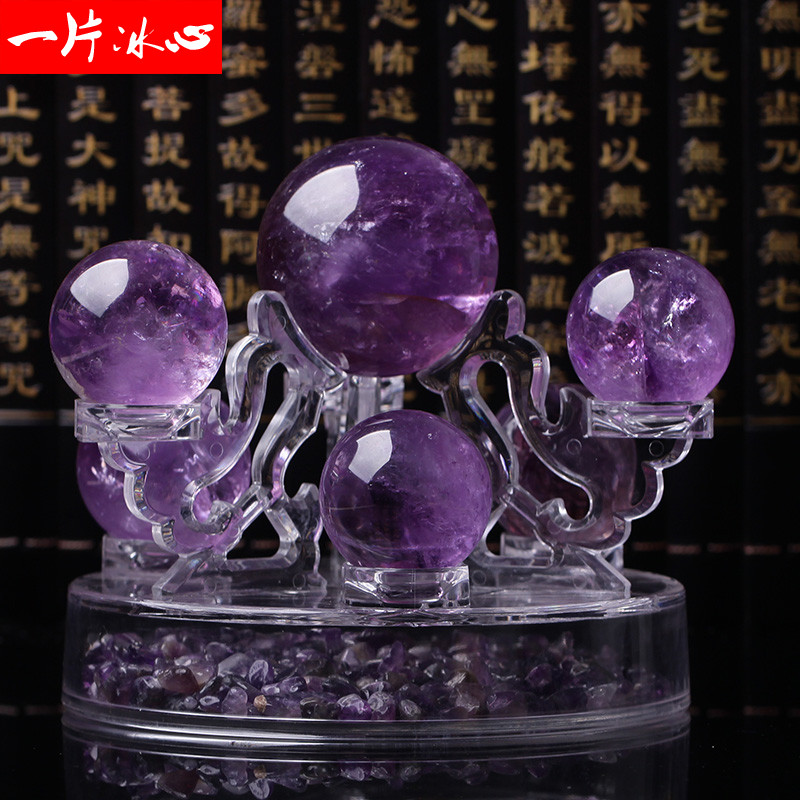 Seven array of natural crystal ball ornaments purple amethyst crystal white crystal powder crystal citrine crystal obsidian seven array