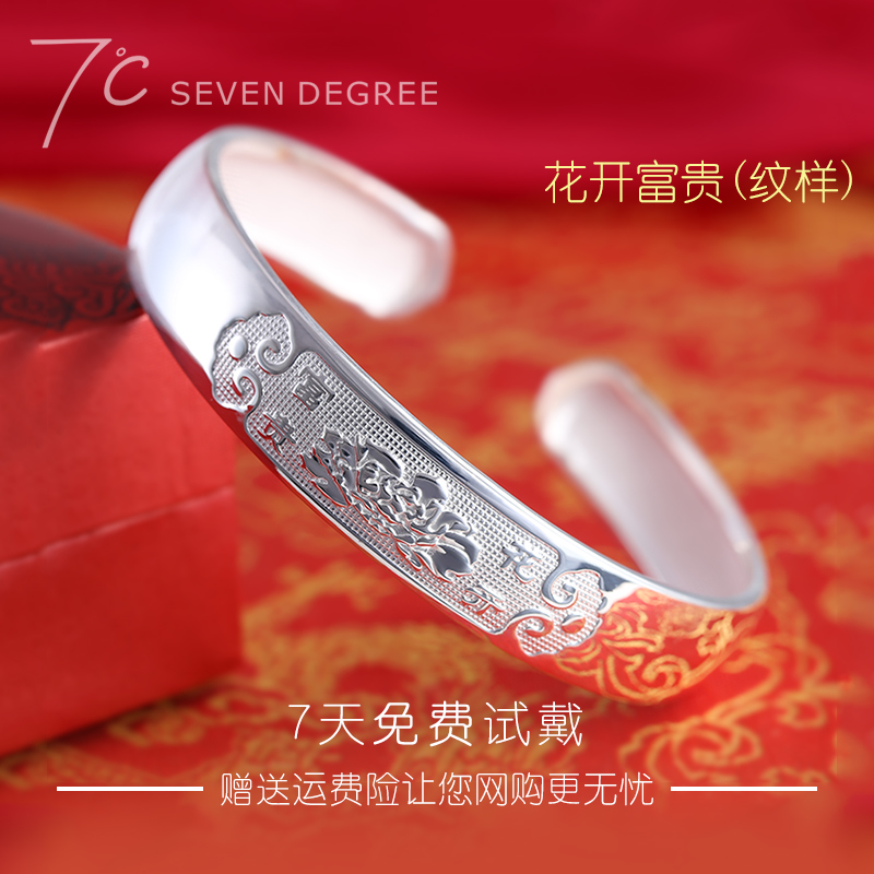 Seven degrees silver 9999 fine silver bracelet female mother's day gift for her mother rich flowers opening fine silver bracelet