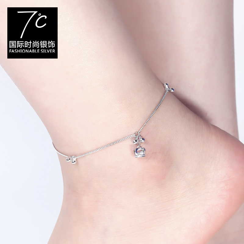 Seven degrees silver s925 silver anklets female models fashion silver anklets female exquisite small crown korean version of the simple to send his girlfriend