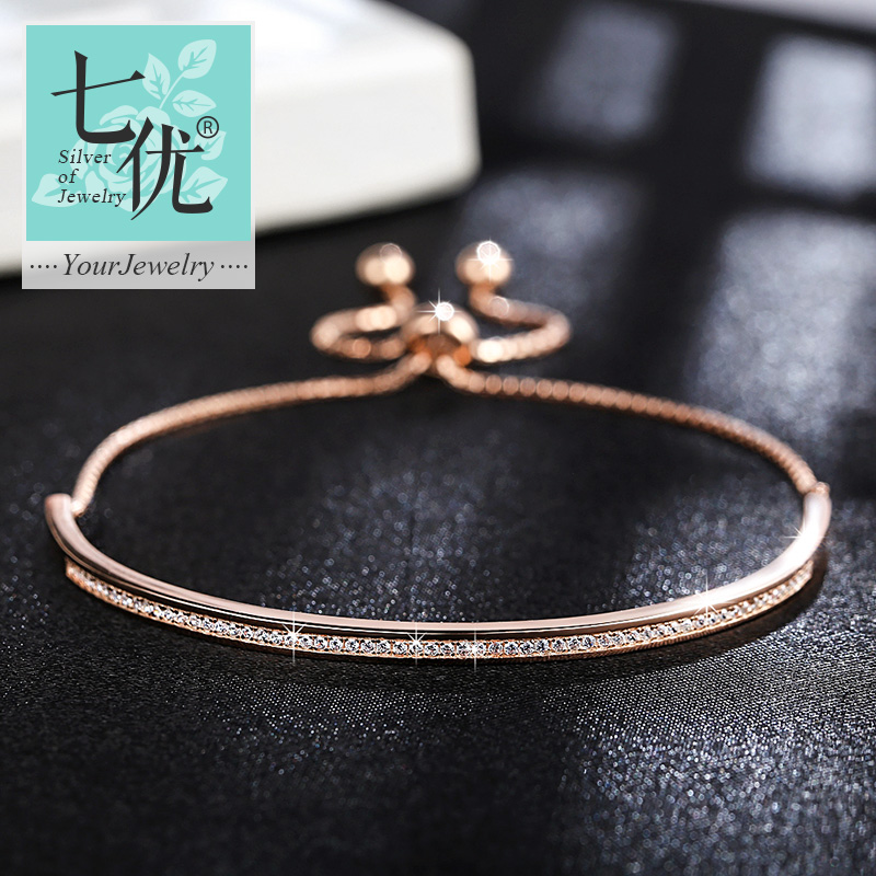 Seven excellent 925 silver bracelet sweet female fashion japan and south korea rose gold jewelry female students simple valentine's day birthday gift