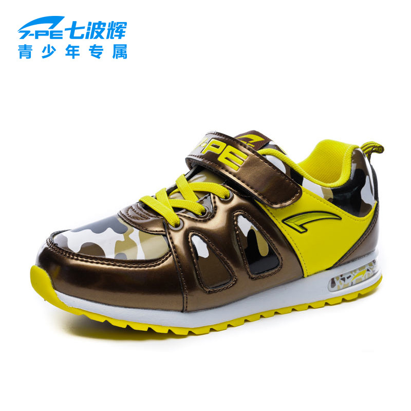Seven wave hui authentic 2015 spring and autumn boys sneakers big boy boys casual men's shoes slip sneakers running shoes korean