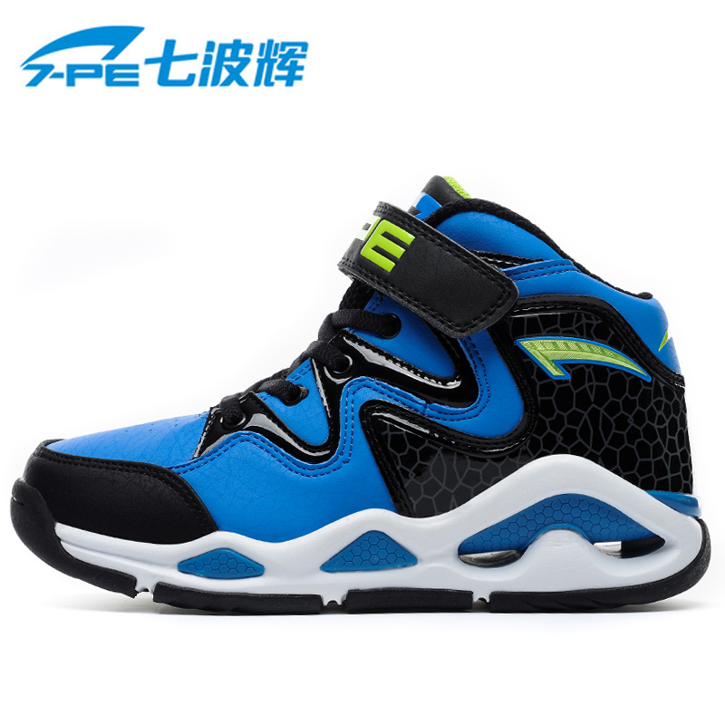 Seven wave hui nan damping basketball shoes basketball shoes 2016 autumn new children korean version of the adolescent years male big boy sports shoes