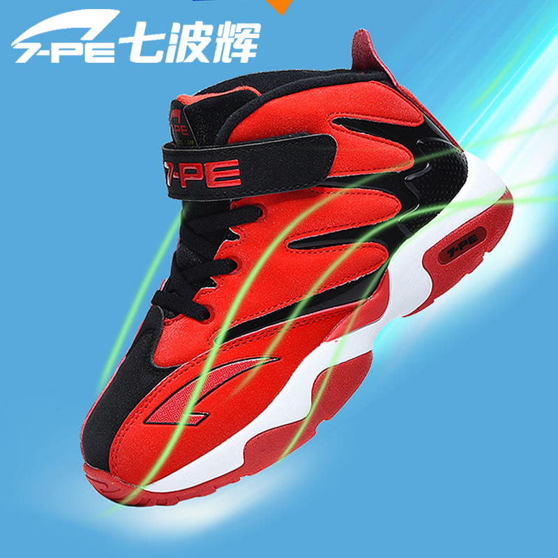 Seven wave hui nan shoes boys 2016 new autumn and winter children's sports shoes basketball shoes running shoes tide male child