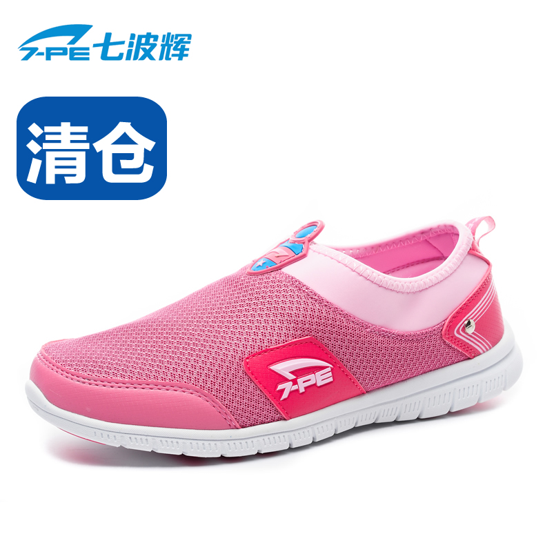 Seven wave hui nan shoes large female children's shoes mesh shoes breathable mesh sports shoes girls casual shoes 2016 summer