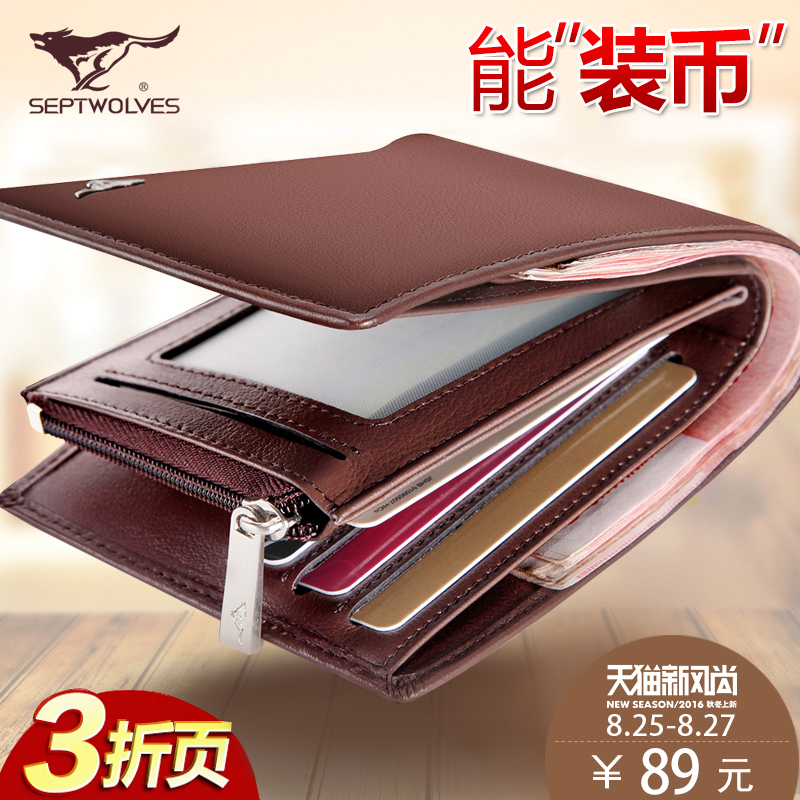 Seven wolves genuine leather wallet a short section of young men leather man bag first layer of leather men's wallet zipper wallet