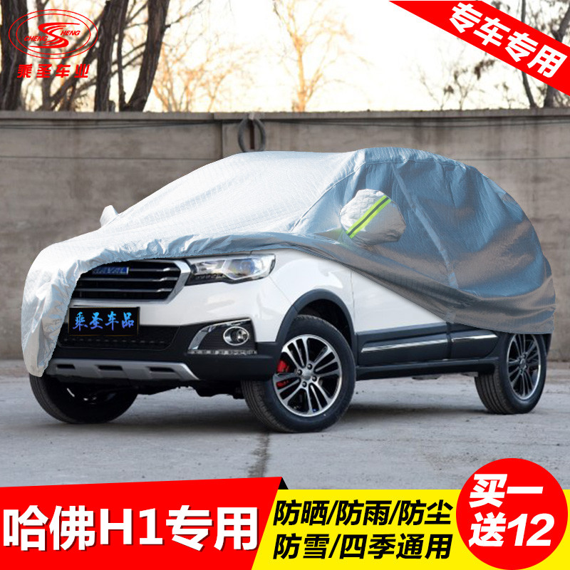 Sewing car hood suv great wall hover h1 h1 harvard special car cover sun rain and dust insulation sunshield
