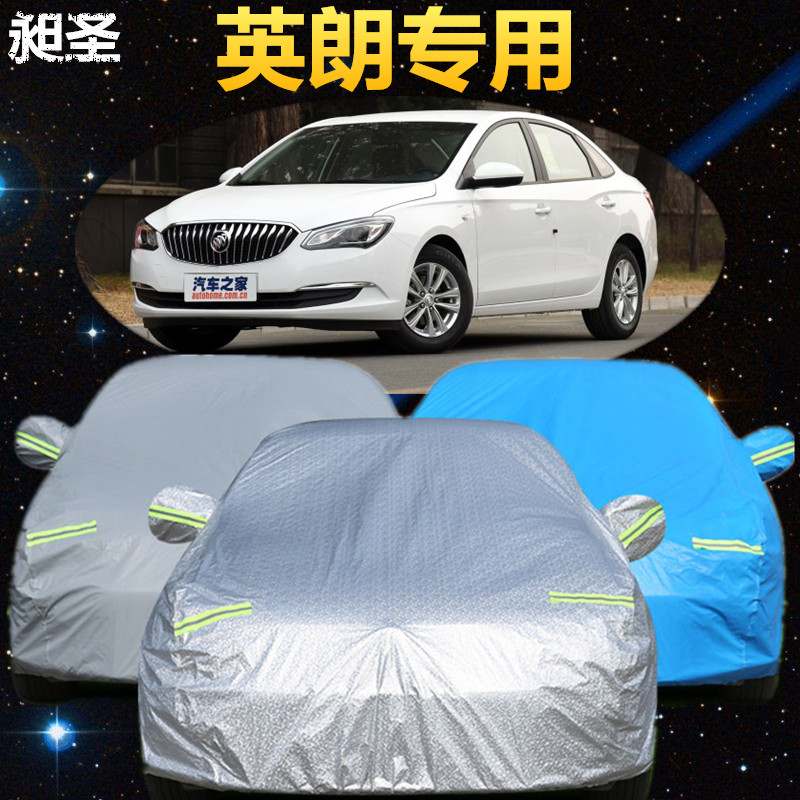 Sewing dedicated hideo new buick hideo hideo xt gt car hood insulation thicker car cover sun rain
