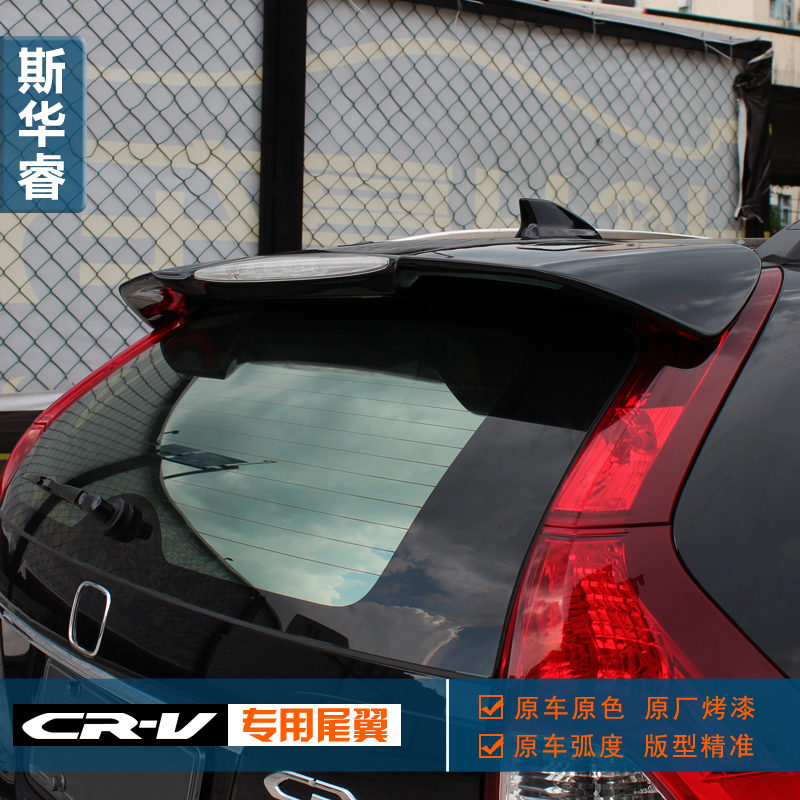 Sexual intercourse dedicated honda crv crv tail fin modified tail fin tail wing of the original models with light box