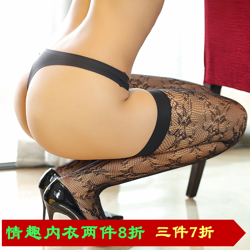 Sexy lace jacquard tall thigh stockings knee socks japanese socks stockings sexy lingerie contains adult