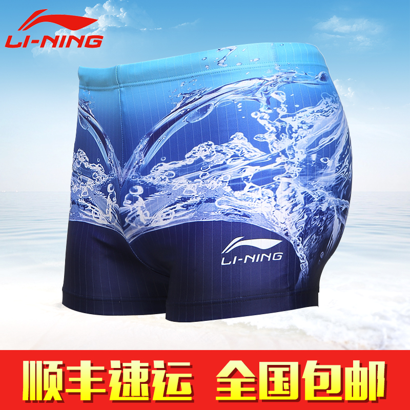 Sf li ning wicking men's boxer swim trunks boys swimming trunks swim briefs swimsuit pattern printed flowers