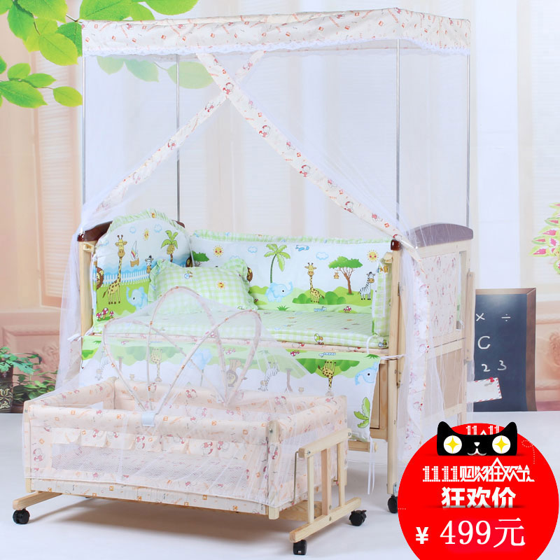 Shake shake shake baby crib bed wood without paint multifunction baby cradle bed shaker environmental import bb bed nets specials