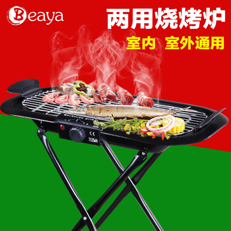Shakespeare electric grill electric oven barbecue grill machine vertical electric baking pan grill home outdoor barbecue grill kebabs machine